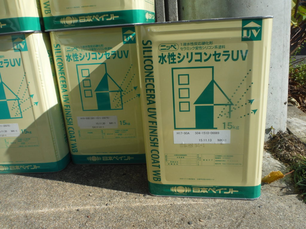 和泉市の外壁塗装・屋根塗装専門店ロードリバース865