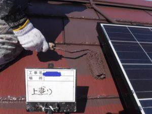 和泉市の外壁塗装・屋根塗装専門店ロードリバース332