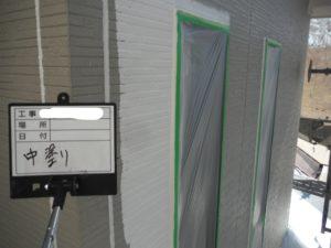 和泉市の外壁塗装・屋根塗装専門店ロードリバース827