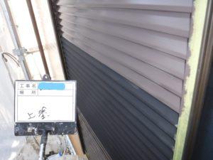 和泉市の外壁塗装・屋根塗装専門店ロードリバース441