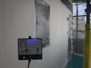 和泉市の外壁塗装・屋根塗装専門店ロードリバース314