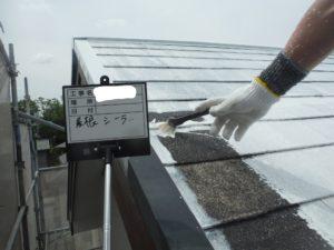 和泉市の外壁塗装・屋根塗装専門店ロードリバース808