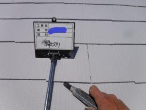 和泉外壁塗装・屋根塗装ロードリバース59
