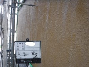 和泉市の外壁塗装・屋根塗装専門店ロードリバース914