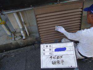 和泉市の外壁塗装・屋根塗装ロードリバース87