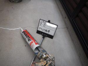 和泉市の外壁塗装・屋根塗装専門店ロードリバース740