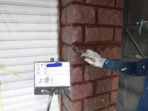 和泉市の外壁塗装・屋根塗装専門店ロードリバース319
