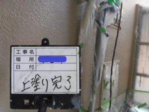 和泉市の外壁塗装・屋根塗装ロードリバース78