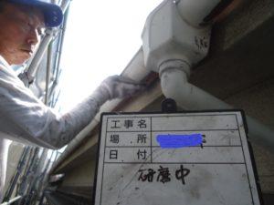 和泉市の外壁塗装・屋根塗装ロードリバース93