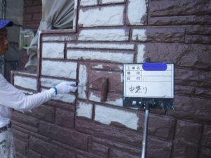 和泉市の外壁塗装・屋根塗装専門店ロードリバース318