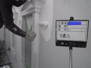 和泉市の外壁塗装・屋根塗装専門店ロードリバース310