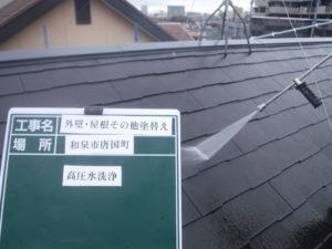 和泉市の外壁塗装・屋根塗装専門店ロードリバース466