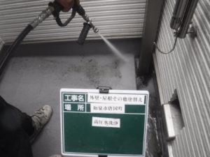 和泉市の外壁塗装・屋根塗装専門店ロードリバース597