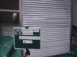 和泉市の外壁塗装・屋根塗装専門店ロードリバース590