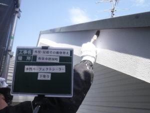 和泉市の外壁塗装・屋根塗装専門店ロードリバース573