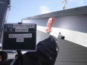 和泉市の外壁塗装・屋根塗装専門店ロードリバース574