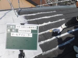 和泉市の外壁塗装・屋根塗装専門店ロードリバース556