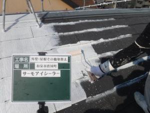 和泉市の外壁塗装・屋根塗装専門店ロードリバース557