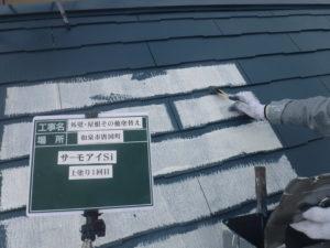 和泉市の外壁塗装・屋根塗装専門店ロードリバース558