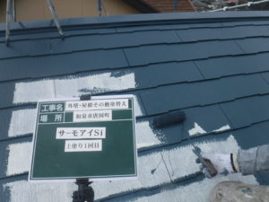 和泉市の外壁塗装・屋根塗装専門店ロードリバース559