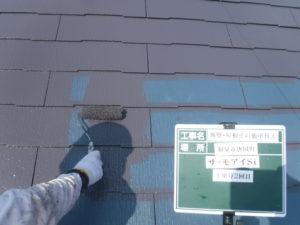 和泉市の外壁塗装・屋根塗装専門店ロードリバース561