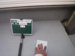和泉市の外壁塗装・屋根塗装専門店ロードリバース598