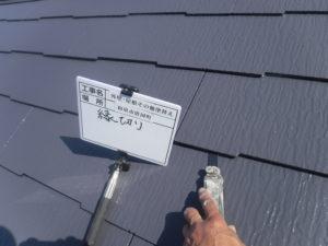 和泉市の外壁塗装・屋根塗装専門店ロードリバース563