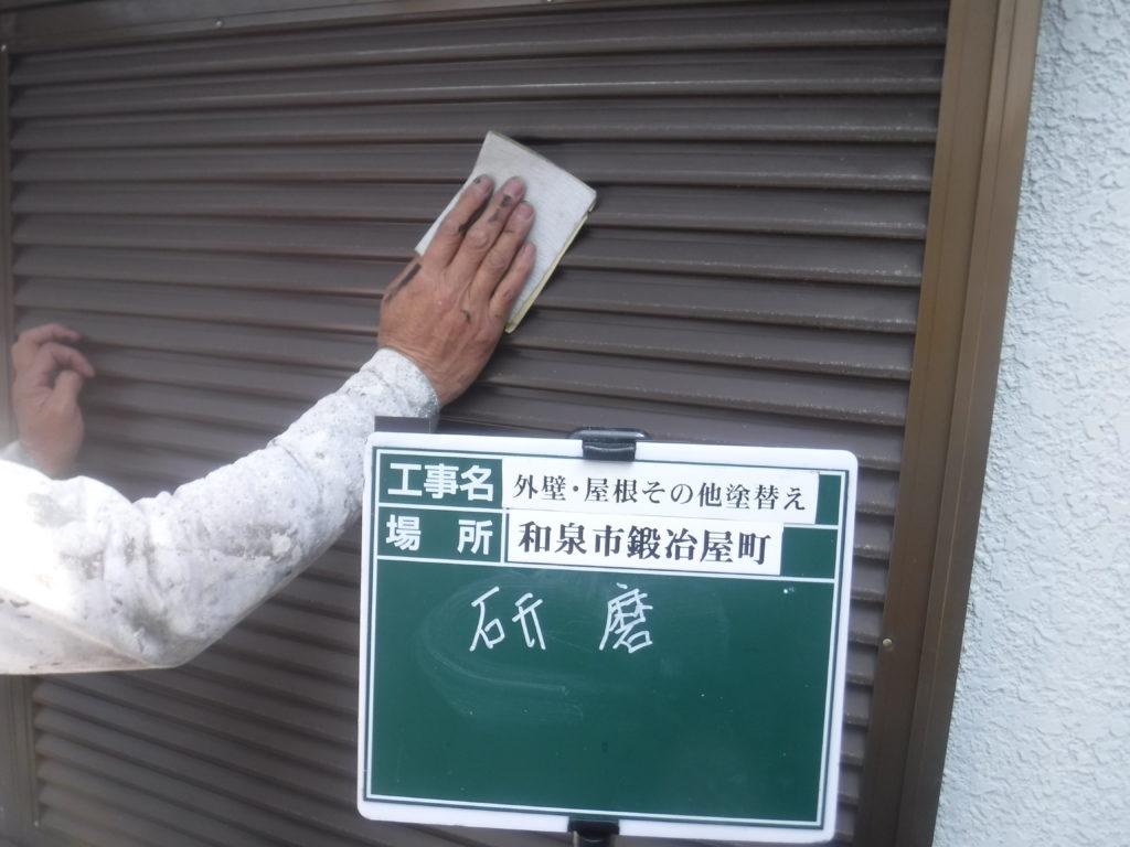 和泉市の外壁塗装・屋根塗装専門店ロードリバース1020