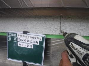 和泉市の外壁塗装・屋根塗装専門店ロードリバース1015
