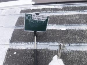 和泉市の外壁塗装・屋根塗装専門店ロードリバース996