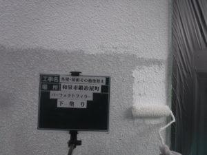 和泉市の外壁塗装・屋根塗装専門店ロードリバース1010
