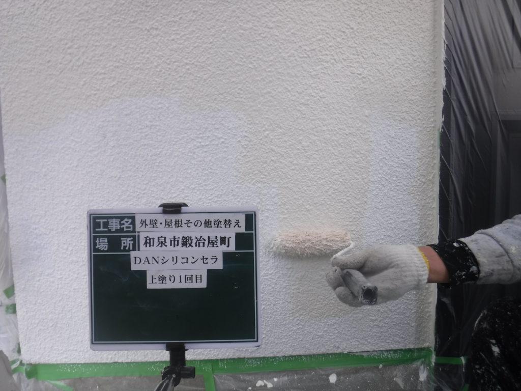 和泉市の外壁塗装・屋根塗装専門店ロードリバース1012