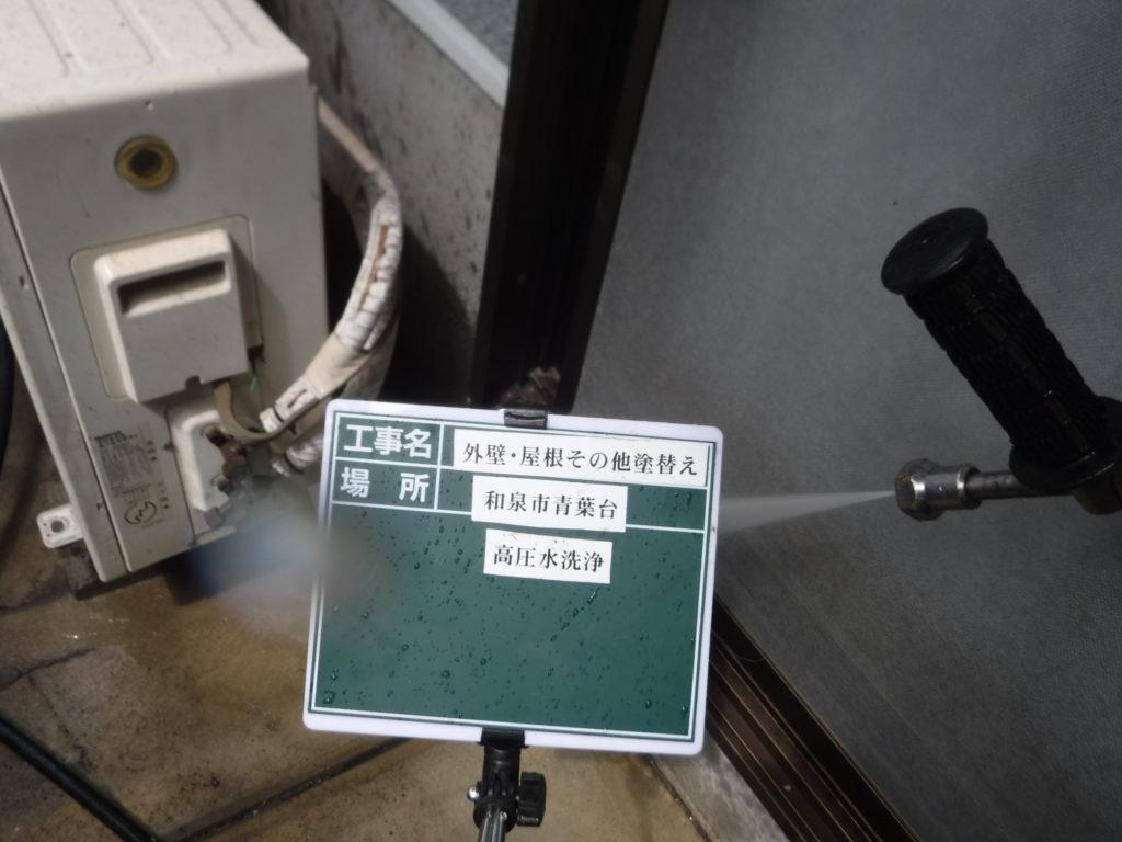 和泉市の外壁塗装・屋根塗装専門店ロードリバース678