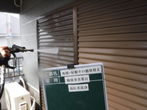 和泉市の外壁塗装・屋根塗装専門店ロードリバース698