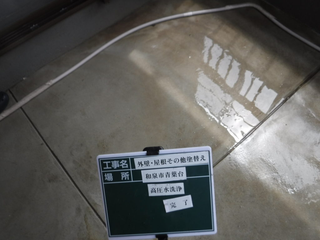 和泉市の外壁塗装・屋根塗装専門店ロードリバース689