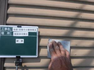 和泉市の外壁塗装・屋根塗装専門店ロードリバース699