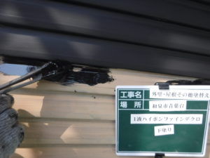 和泉市の外壁塗装・屋根塗装専門店ロードリバース700