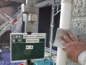 和泉市の外壁塗装・屋根塗装専門店ロードリバース703