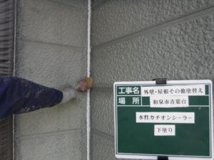 和泉市の外壁塗装・屋根塗装専門店ロードリバース682