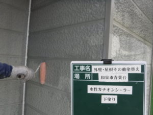 和泉市の外壁塗装・屋根塗装専門店ロードリバース683