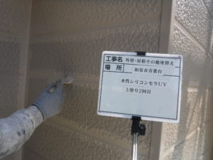 和泉市の外壁塗装・屋根塗装専門店ロードリバース686
