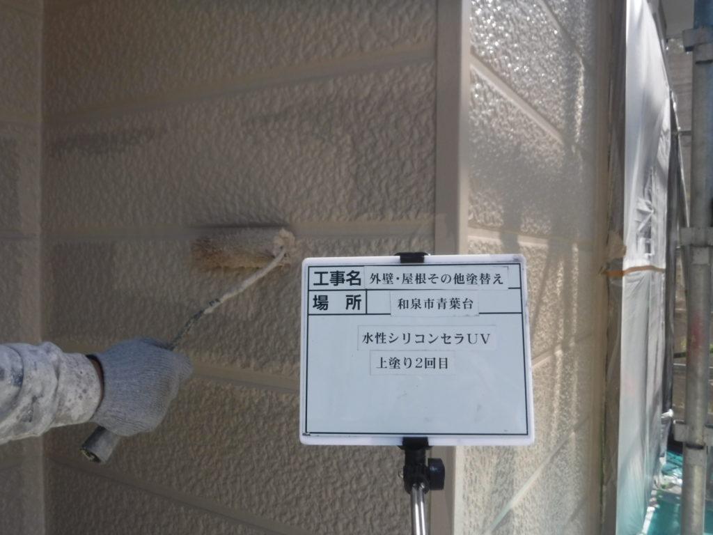 和泉市の外壁塗装・屋根塗装専門店ロードリバース687