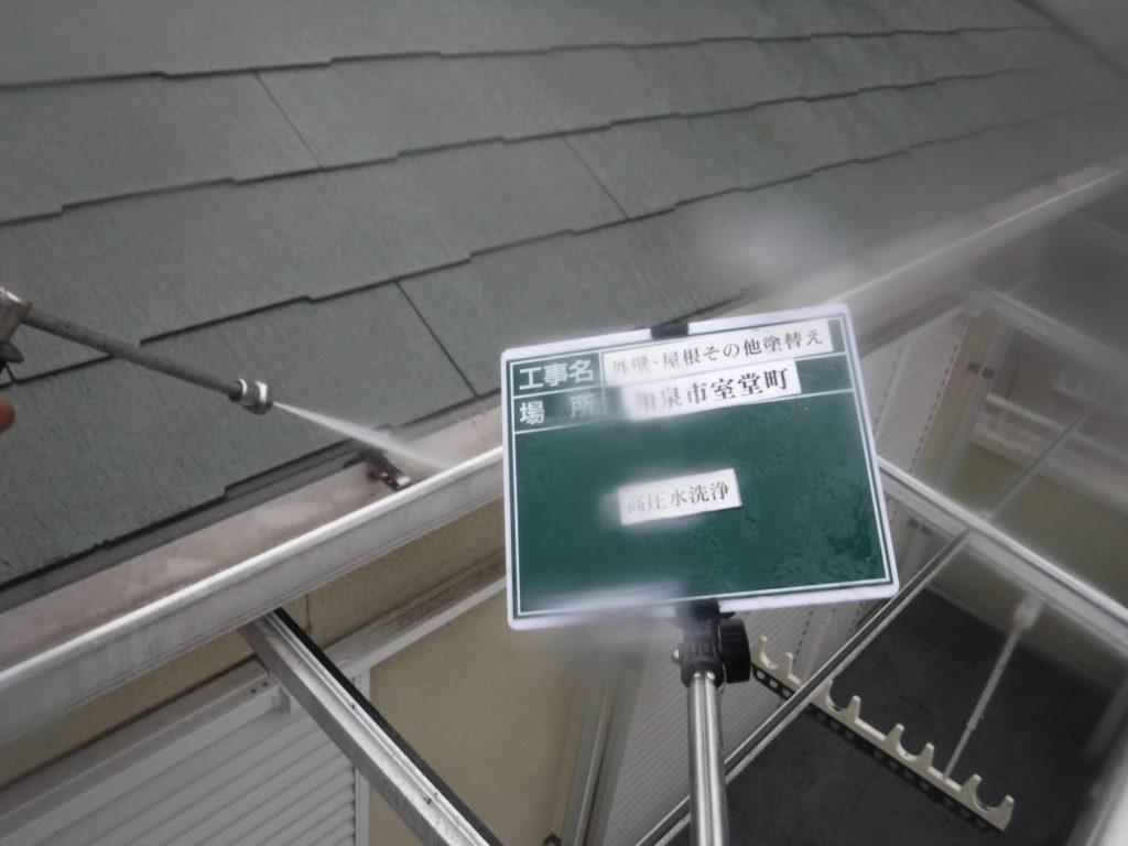 和泉市の外壁塗装・屋根塗装専門店ロードリバース939