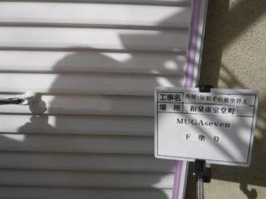 和泉市の外壁塗装・屋根塗装専門店ロードリバース976