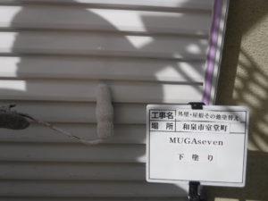 和泉市の外壁塗装・屋根塗装専門店ロードリバース978