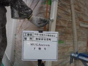 和泉市の外壁塗装・屋根塗装専門店ロードリバース982