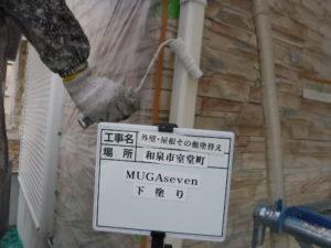 和泉市の外壁塗装・屋根塗装専門店ロードリバース983