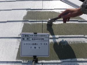 和泉市の外壁塗装・屋根塗装専門店ロードリバース943