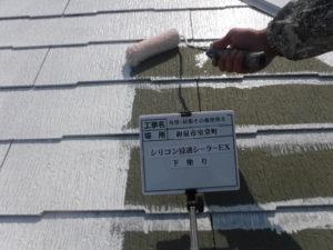 和泉市の外壁塗装・屋根塗装専門店ロードリバース944