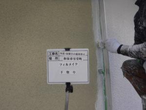和泉市の外壁塗装・屋根塗装専門店ロードリバース960